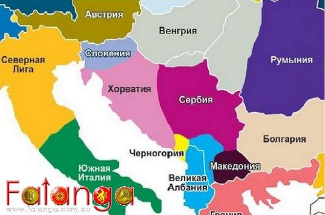 Russians forecast how will look like Europe in 2035 - Great Albania ...