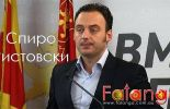 VMRO DPMNE : From Zaev's tenders earned and husband of Cvetanka Ivanova