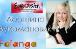 Serbian singer Leontina will defend the colors of Macedonia at Eurosong in Copenhagen