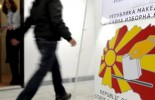 Macedonian Embassy in Canberra announces  a public call for Parliamentary Elections 2014
