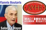 AMHRC condemns racist remarks by Salonika Mayor Yiannis Boutaris in Melbourne