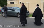Bishop Petar arrested for theft and perjury, confirm Victorian Police