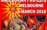 Public announcement for the Macedonian protests in Melbourne