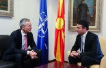 NATO invites Macedonia to join alliance