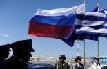 Greece 'orders expulsion of two Russian diplomats'