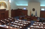 Parliament revote of law on ratification of name agreement