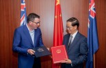One Belt, One Road: Victoria signs MOU to join China's controversial global trade initiative