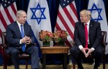 U.S. and Israel officially withdraw from UNESCO